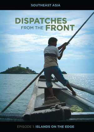 Dispatches 01 Cover